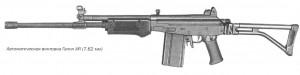 Автоматическая винтовка Галил AR (7,62 мм)