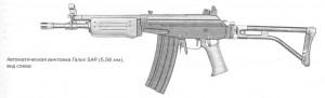 Автоматическая винтовка Галил SAR (5,56 мм), вид слева
