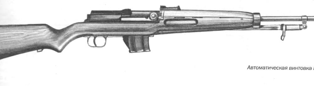 Автоматическая винтовка Рашид, калибр 7,62 мм