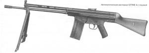 Автоматическая винтовка CETME A с сошкой