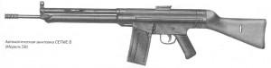 Автоматическая винтовка CETME B (Модель 58)