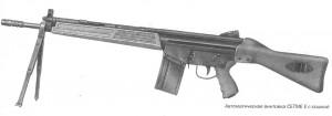 Автоматическая винтовка CETME E с сошкой
