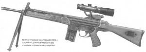 Автоматическая винтовка CETME L с прямым длинным магазином, сошкой и оптическим прицелом