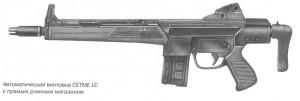 Автоматическая винтовка CETME LC с прямым длиннмы магазином