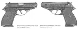 Автоматический пистолет Астра 5000 Констебль