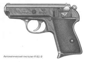 Автоматический пистолет R 61-9, калибр 9,2 мм