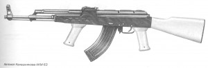 Автомат Калашникова АКМ 63, калибр 7,62 мм