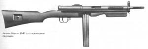 Автомат Мадсен 1945 со стационарным прикладом