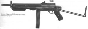 Автомат Мадсен 1945 с разложенным упором