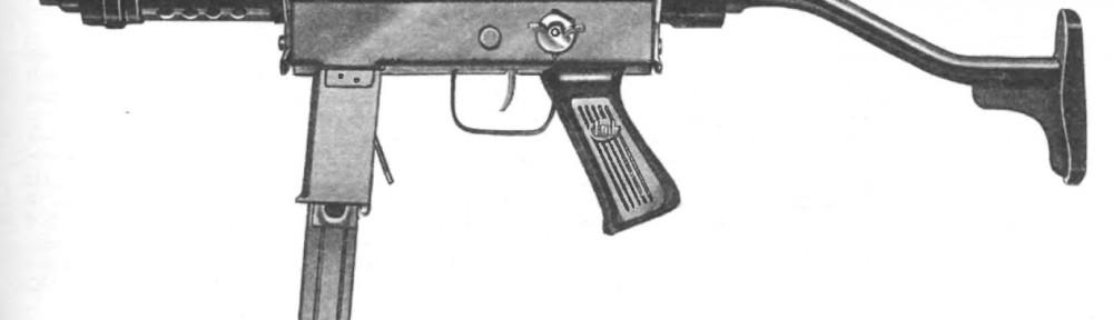 Автомат Меканика Уру, калибр 9 мм