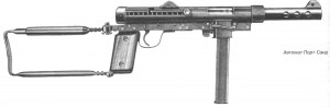 Автомат Порт-Саид, калибр 9 мм