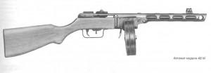 Автомат модели 48 М, калибр 7,62 мм