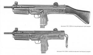 Автомат РА 3 DM калибр 9 мм