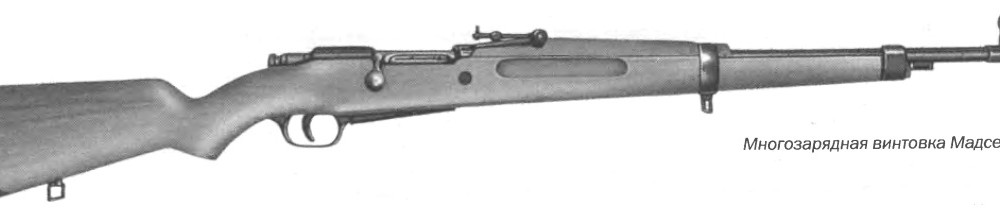Многозарядная винтовка Мадсен 1958, калибр ,30