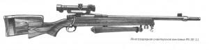 Многозарядная снайперская винтовка FN 30-11, калибр 7,62 мм