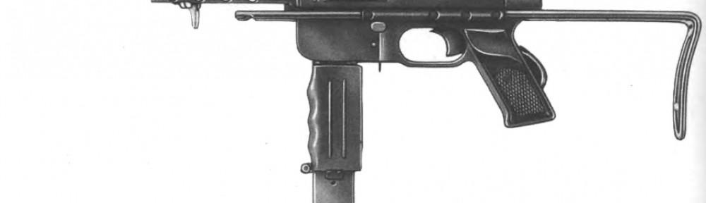 Модифицированные автоматы МАТ 49, калибр 7,62 мм