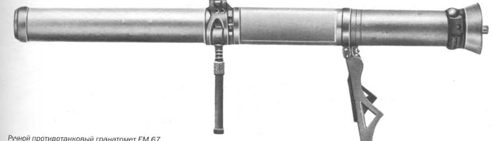 Ручной противотанковый гранатомет EM 67, калибр 90 мм