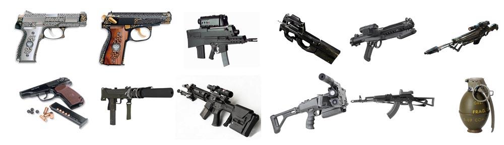 Сайт про оружие, оружие всех времен и народов, виды оружия