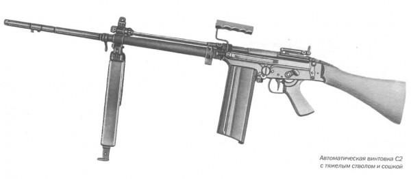 Автоматическая винтовка C2 с тяжелым стволом и сошкой