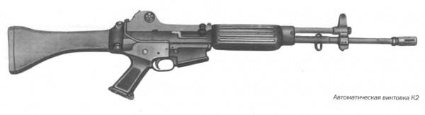 Автоматическая винтовка K2