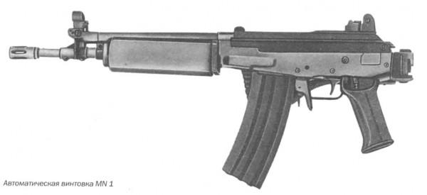 Автоматическая винтовка MN 1