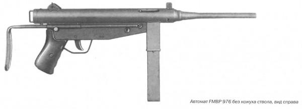 Автомат FMBP 976 без кожуха ствола, вид справа